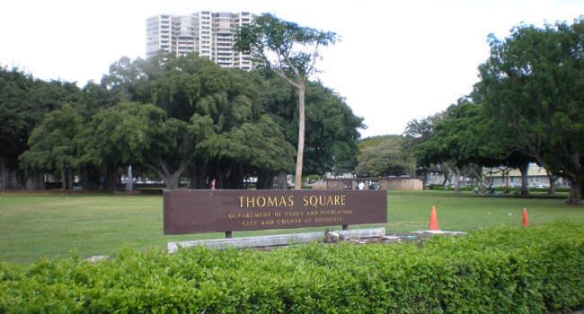 Thomas Square Park Honolulu Hawaii